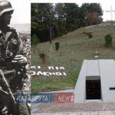 Η ΣΦΑΓΗ ΤΩΝ ΚΑΛΑΒΡΥΤΩΝ 13 ΔΕΚΕΜΒΡΙΟΥ 1943 ΑΠΟ ΤΟΥΣ ΓΕΡΜΑΝΟΥΣ ΚΑΙ ΤΟΥΣ ΓΕΡΜΑΝΟΤΣΟΛΙΑΔΕΣ...