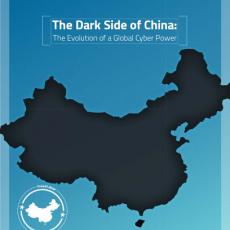 Η σκοτεινή πλευρά της Κίνας: Η εξέλιξη μιας παγκόσμιας δύναμης στον κυβερνοχώρο